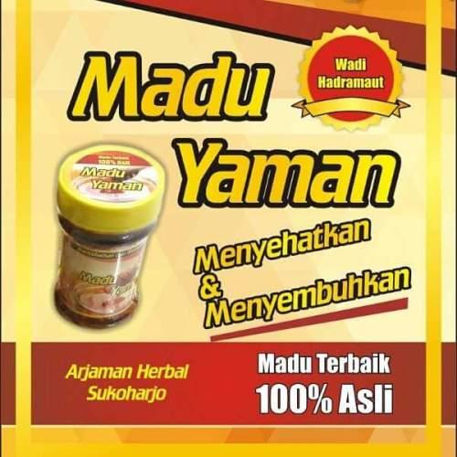 Madu Yaman Arjaman Herbal Sukoharjo.jpg