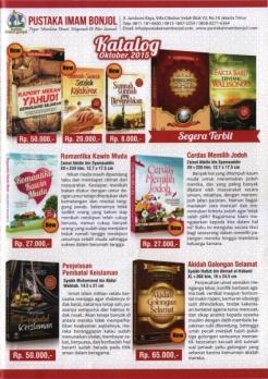 pustaka-imam-bonjol-katalog-oktober-2015-1