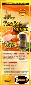 Tongkat Yaman Arjaman Herbal