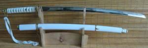 Shin Gunto Shinken
