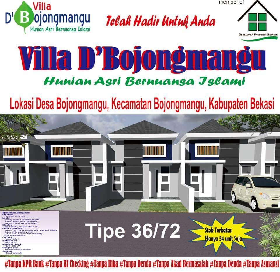 Desain Rumah Type 36 72 Villa Dbojongmangu Bekasi Www Sejuk Net