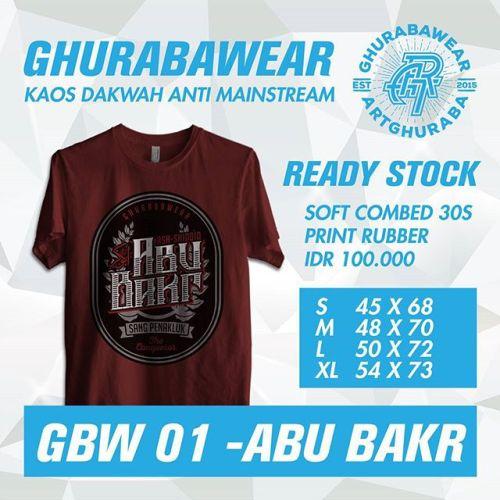 GBW 01 Abu Bakr.jpg